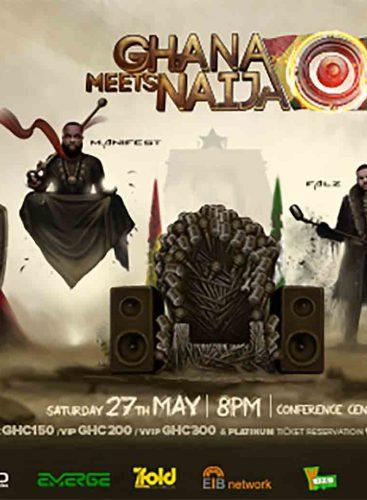 My Verdict: Ghana Meets Naija 2017
