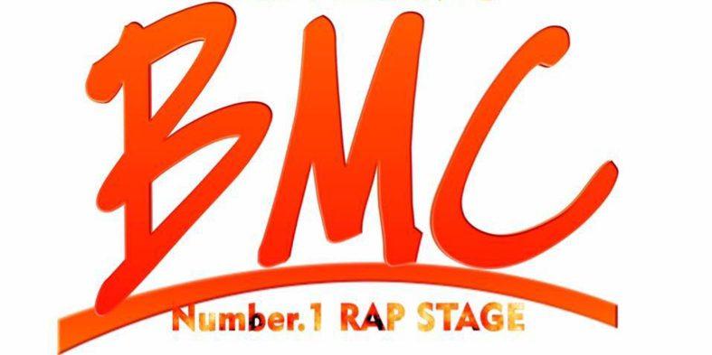 Battle MC (BMC) Rap Battle to unearth underground rappers