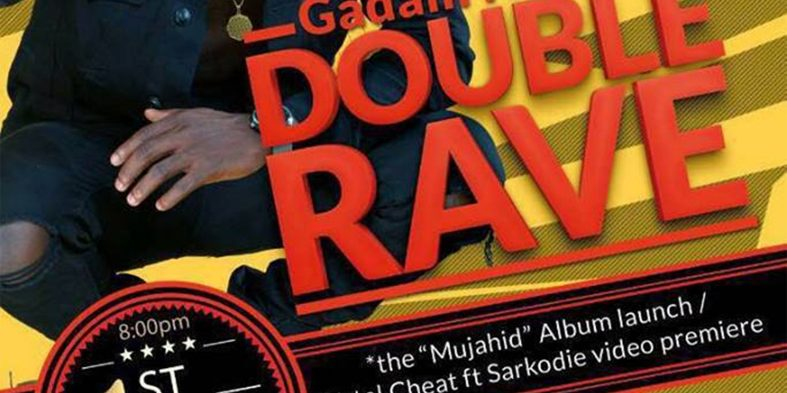 Fancy Gadam to set another record with album launch