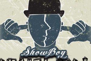 Audio: Yenti Gyae by ShowBoy