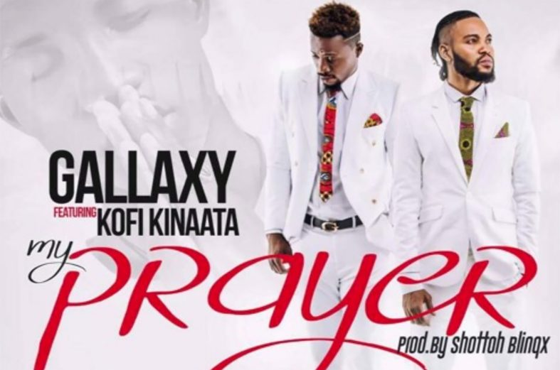 Gallaxy releases new single after breakup with Harbour City