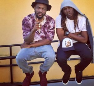 Audio: Plantain Chips by R2Bees